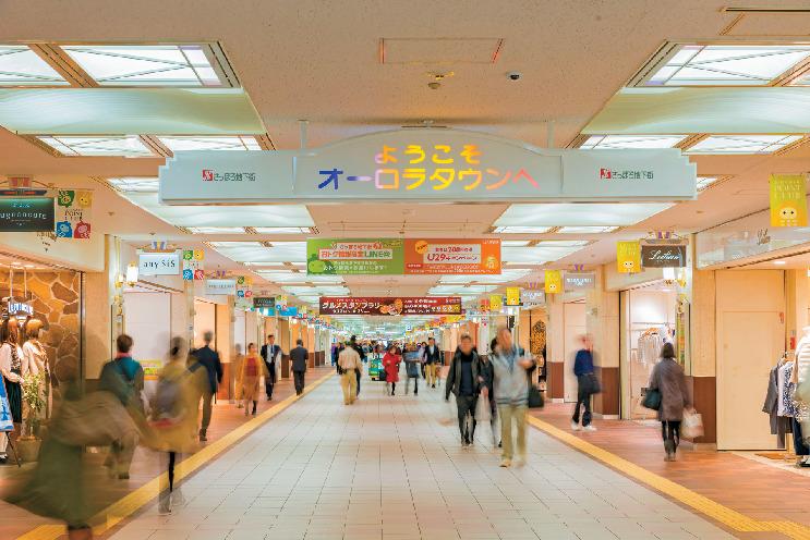 区 天気 札幌 中央