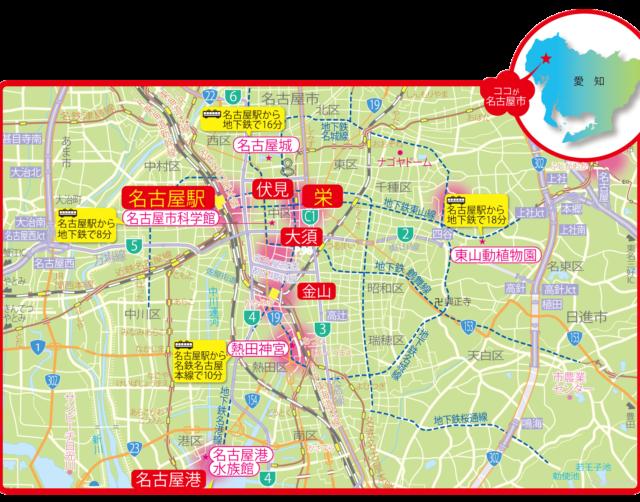 名古屋観光地図