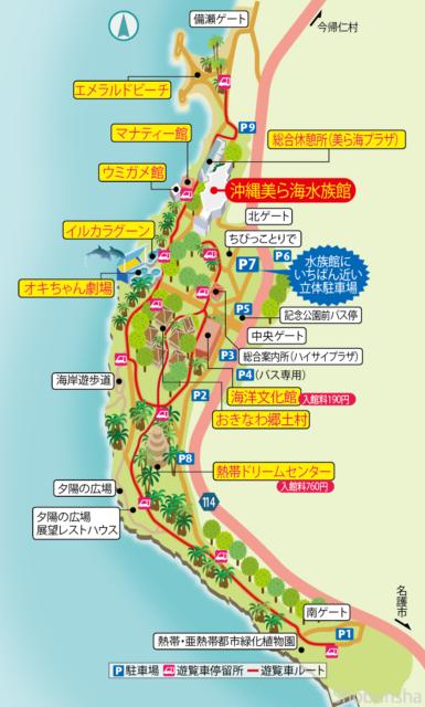 海洋博公園マップ