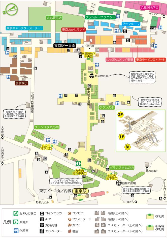 静岡 駅 構内 図