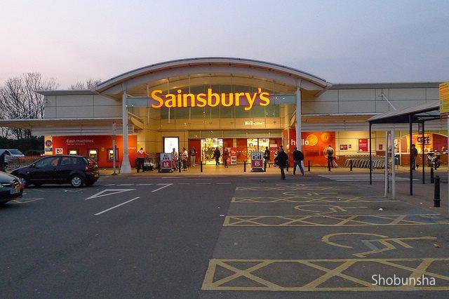 ロンドン スーパーマーケットでまとめ買いアイテム! – 観光旅行 ...
