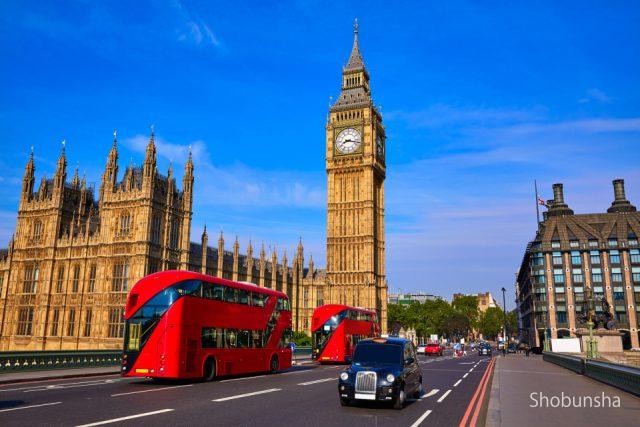 ロンドン エリア&市内交通 地下...