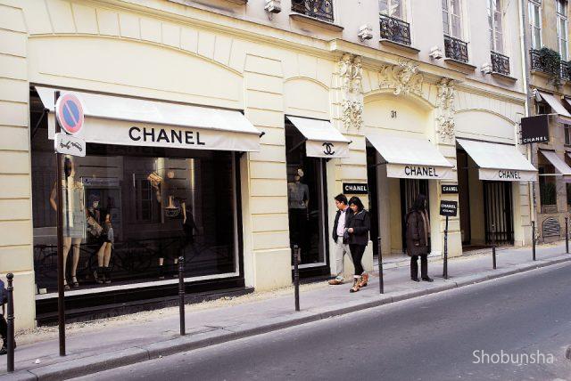 パリでショッピング!一流フレンチブランドリスト – まっぷるトラベルガイド