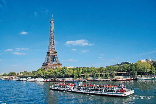 フランス ツアー おすすめ